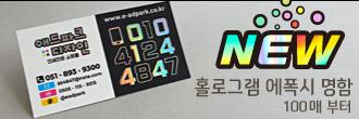 상단 배너1